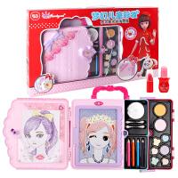 儿童化妆品公主彩妆盒套装女童过家家小伶玩具女孩4-6-7-10岁 礼盒套装化妆盒 赠 小娃娃 电池螺丝刀