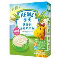 【当当自营】亨氏 Heinz铁锌钙营养奶米粉225g(辅食添加初期至36个月)(团购电话:010-57992568)