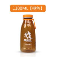 【教师节礼物】茶花 水杯 便携塑料大容量带盖带提绳运动旅行杯子直身防漏太空杯