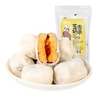 【�M�p】【姚太太芝香奶��150g】扁桃仁杏仁�A心奶酪��小包�b袋