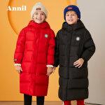 【3件3折:419.7】安奈儿童装男女童羽绒服拼接加长款2019冬季新款加厚保暖时尚外套