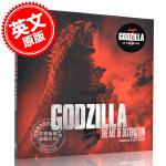 现货 哥斯拉1:毁灭的艺术 电影艺术画册设定集 英文原版Godzilla The Art of Destruction