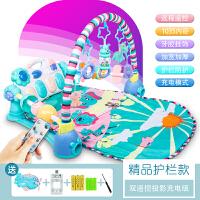 六一儿童节礼物新生婴儿脚踏钢琴健身架器宝宝玩具0-1岁3-6-12个月男女孩童