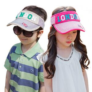 【2件8.5折后到手价:28.9元】kocotree儿童帽子夏天男2-4-8岁空顶帽宝宝遮阳帽女童帽子大檐防晒太阳帽