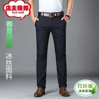 2019新款休闲裤男冰丝竹纤维免烫春夏薄款直筒商务男士西裤男裤子