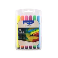 马可4630彩色笔 绘画笔 粗三角杆 学生水彩笔 涂鸦笔 填色笔 可洗12/24/36色