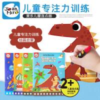 美乐 连线画童画册早教幼儿连点成线3-6岁宝宝数字连点画蜡笔涂色