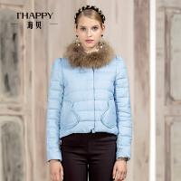 【2件5折】海贝 春冬装新款貉子毛领短款羽绒服外套