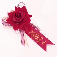 结婚胸花全套新郎新娘婚礼装饰用品中式胸针胸牌婚庆道具嘉宾飘带 嘉宾胸花 金叶款一个