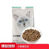 网易严选 全价猫粮10千克