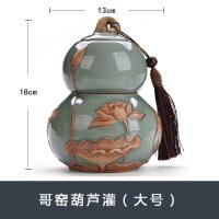 茶叶罐陶瓷普洱哥窑汝密封罐青瓷存储物罐大小号茶叶包装盒