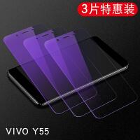 vivoy51手机钢化膜viviy55a抗蓝光vivo y51tl全屏覆盖vivy51高清vivo5