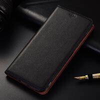 小米max2手机壳真皮皮套max3pro手机套硅胶6.44寸保护壳软壳纳帕 小米max 纳帕纹黑色【翻盖】