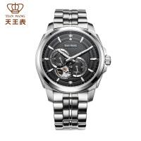 天王表男士手表自动机械手表双面镂空钢带男表GS5809