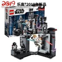 3月新品LEGO乐高星球大战starwar系列75229死星逃生小颗粒积木