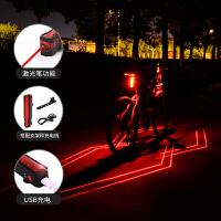 自行车激光尾灯夜间骑行装备单车配件USB充电山地车尾灯警示灯