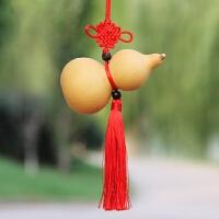 天然小葫芦挂件精品家居风水葫芦摆件工艺品饰品批发大葫芦摆件