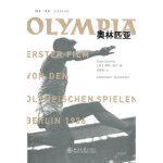 【二手旧书8成新】奥林匹亚 Taylor Downign 9787301208755 北京大学出版社