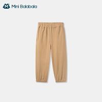 迷你巴拉巴拉儿童裤子2020秋季新款男童女童长裤宝宝舒适休闲裤