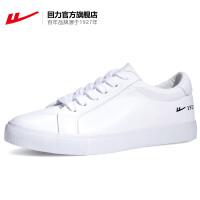 回力女鞋小白鞋女2018新款百搭韩版皮面板鞋夏季平底休闲鞋白鞋子