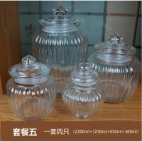 玻璃坛子密封罐储物罐腌菜缸泡菜坛子厨房收纳瓶罐子容器