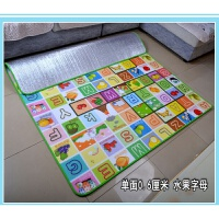 婴儿地毯 爬行垫环保 宝宝爬行垫折叠小孩爬爬垫地毯婴儿童防潮垫客厅家用超大号 0.6厘米回型格 单面 水果字母
