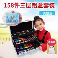 六一儿童节礼物儿童绘画水彩套装diy水彩笔蜡笔铅笔半干水彩粉颜料油画笔套装小朋友礼物儿童玩具