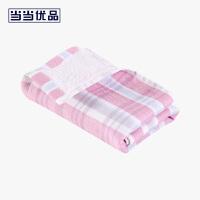 【2条装】当当优品家纺毛巾 纯棉纱布双面吸水面巾 34x76 粉色