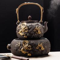 日本老铁壶手工茶壶铸铁电热煮茶器家用泡茶烧水壶电陶炉套装