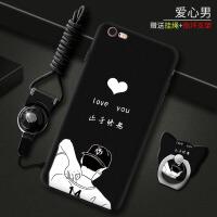 手机壳4.7寸小屏苹果6S挂绳6splus个性pg6软胶ip6s男i6女 爱心男