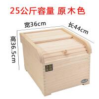 实木质米盒子储米箱潮虫密封5 10kg米缸家用20 30 50斤装米桶 2