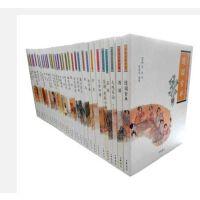 现货 中华生活经典32册:随园食单 酒谱 茶经 园冶等 中华书局