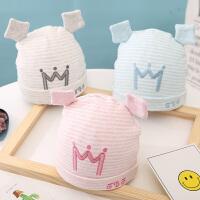 婴儿帽子厚款0-3-6个月春秋冬季男女宝宝帽皇冠胎帽夹棉