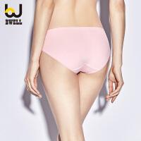 【11.2-11.7 大牌周 满100减50】BWELL 2条装纯色简约内裤女式无痕长绒棉质舒适三角内裤