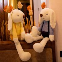 兔子毛绒玩具小白兔萌萌布娃娃玩偶女孩少女心儿童可爱小公仔