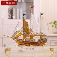 一帆风顺帆船摆件现代简约工艺品家居客厅装饰品办公桌摆设 水晶豪华版一帆风顺