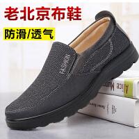 老北京布鞋男款春秋单鞋男士休闲鞋套脚男鞋软底厚底中老年父亲鞋