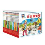 中国第一套幼儿生活百科:什么是什么低幼版(全18册)