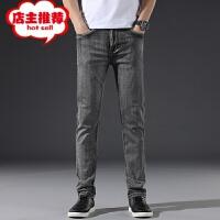 牛仔裤男士烟灰色夏季薄款休闲修身直筒日系复古灰色做旧长裤子 烟灰色