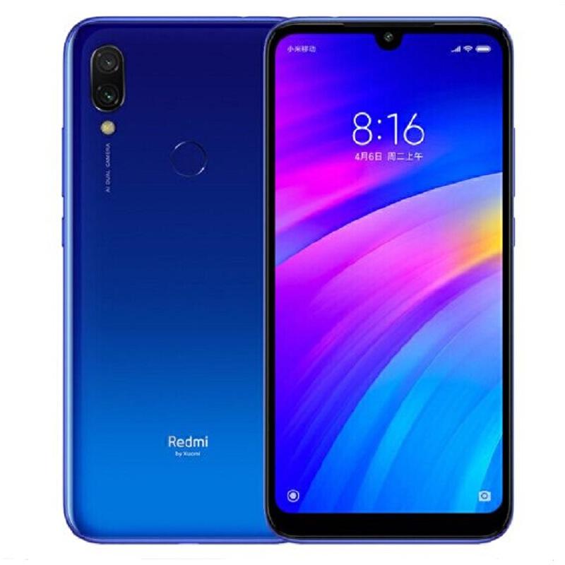 小米Redmi 红米 7 4GB+64GB 梦幻蓝 移动联通电信全网通4G手机