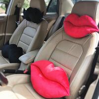 汽车头枕护颈枕一对创意车内抱枕靠枕可爱车用座椅颈椎枕个性