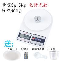 言标 厨房秤电子称烘焙精准迷你家用天平0.1g称小秤食物称重克称数