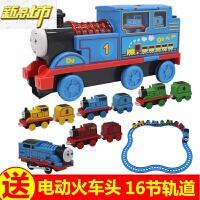 【六一儿童节特惠】 大号合金拖马斯小火车套装轨道惯性电动磁铁音乐回力汽车男孩玩 含8辆小火车送轨道和电动火车头
