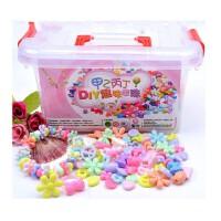 串珠玩具 女孩串珠约600粒DIY手工穿珠子儿童过家家玩具益智玩具3-6-8岁生日礼物