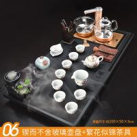 茶具套装家用简约客厅现代全自动喝茶功夫茶道茶海茶台乌金石茶盘 25件