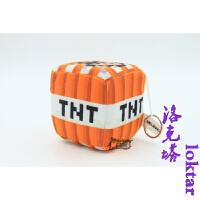 我的世界毛绒玩具挂件方块钥匙扣粉猪小黑TNT草坪末影人史蒂夫D MC 方块钥匙扣 TNT 10X10cm