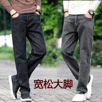 秋季男士直筒牛仔裤男土宽松弹力宽脚牛子裤阔腿裤男式秋冬款长裤
