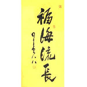 台湾佛光寺一,二,三任主持释星云(福海流长)14