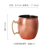 鸡尾酒杯不锈钢铜色锤点马克杯咖啡杯酒吧啤酒杯