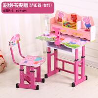 儿童书桌椅套装 书柜组合桌学生男孩升降课桌家用简约写字椅台学习桌套装 +矫正器+台灯
